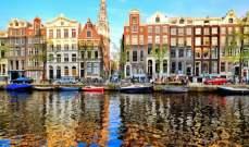 هولندا.. تصدر قرارا جديدا يسعد النساء