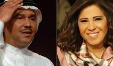 مقطع فيديو يجمع محمد عبده وليلى عبد اللطيف يثير جدلاً واسعاً