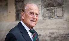 جثمان الأمير فيليب لن يُدفن حالياً لسبب صادم