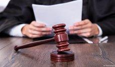 المحكمة تصدر قرارها على قاتل فرح أكبر في الكويت
