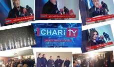 TV Charity ينطلق فضائياً
