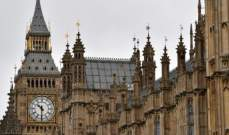 بريطانيا تستعد لزفاف ملكيّ جديد