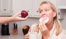 كيف تُحافظ على توازن السكر بالدم؟!