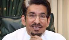 """عبد الله السدحان: لهذا السبب تم إلغاء """"مستر كاش"""""""