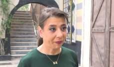 سوسن أبو عفار نحّفت نفسها 30 كيلوغراماً.. وتتحاشى الوقوف أمام زوجها الممثل الشهير