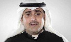 خالد المريخي تنازل عن جنسيته الكويتية ودافع عن البدون.. وحُرم من حضور جنازة والدته