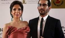 أحمد حلمي ومنى زكي في مقر الأمم المتحدة بنيويورك.. بالصور