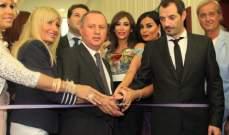 """""""شي يوم رح فل"""" يرسم خارطة لبنان بالكوكايين..ولورين قديح تصاب بهبوط في الضغط"""