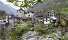 قرية في حضن الطبيعة تتحول الى فندق