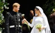 أسرار صادمة تُكشف للمرة الأولى عن زفاف الأمير هاري وميغان ماركل
