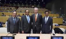 """عرض فيلم """"بلال"""" في الأمم المتحدة..بالصور"""