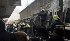 النجوم تحت الصدمة: هكذا نعوا ضحايا قطار محطة مصر