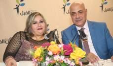 """الشاعرة رلى الحلو والعميد الياس أبو خليل يكتبان الحب في """"هو وهي في قصيدة"""""""