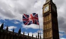 """النوم """"ممنوع"""" في البرلمان البريطاني"""