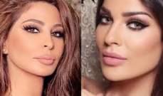 """نادين نسيب نجيم لـ إليسا: """"رجعتيني لأيام القهوة مع بيي"""""""