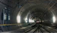 أطول وأعمق نفق للسكك الحديدية في سويسرا!