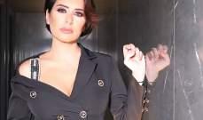 """إسرائيل تستثمر في مأساة لبنان وكارين سلامة تعلق :""""عزة علمنا كبيرة كثير عليكم""""-بالفيديو"""