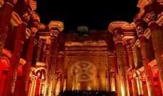 """الموسيقى الوطنية والعالمية تجتمع بحفل """"The Sound of Resilience"""" في معبد باخوس"""