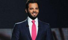 نيشان يعلن إنتصار والدته على كورونا.. ورامي عياش وكارول سماحة وغيرهما يعلّقون