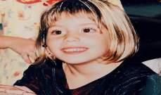 خمنوا من هي هذه الطفلة التي أصبحت ممثلة مشهورة