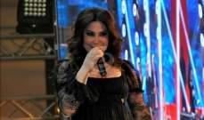 مغنية تركية تشغل مواقع التواصل الإجتماعي بغنائها لـ إليسا-بالفيديو