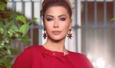 نوال الزغبي تشوّق متابعيها لعملها الجديد.. بالفيديو