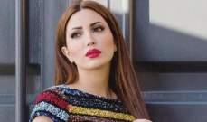 نسرين طافش ترتدي الحجاب والسبب؟- بالفيديو