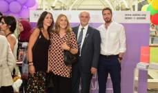 معهد نايف باسيل يطلق حملة توعية عن السرطان في بيروت