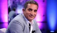 باسم يوسف: أتمنى تقديم مشاهد إغراء