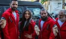 Bella Ciao لـ شيراز باتت أغنية الثورة اللبنانية