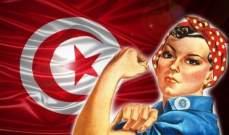 كل من يضايق إمرأة في تونس سيسجن لمدة عام!