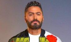"""حماة تامر حسني تتعرض للسرقة من قبل شاب """"خليجي"""".. وهذه التفاصيل"""