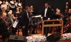 هذا ما يحصل عندما يلتقي غسان صليبا بالأوركسترا الوطنية للموسيقى الشرق - عربية بقيادة أندريه الحاج