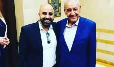 """هشام حداد: الرئيس برّي يتابع """"لهون و بس"""" بشغف و اهتمام"""
