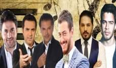 وائل جسار محرج بمصر..ملحم زين وفارس كرم مع ملحم بركات..رامي عياش أمير..سعد لمجرد يفعلها مجدداً