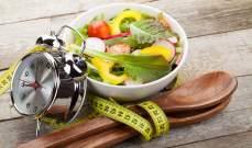 أسرع وأفضل طريقة لخسارة الوزن في رمضان