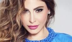 """بالفيديو- يارا ترقص وتشارك بحملة """"دمنا بيجمعنا"""" للصليب الأحمر اللبناني"""