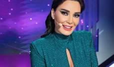 حسن الرداد ومهند الحمدي ينفذان مقلباً بـ سيرين عبد النور.. شاهدوا رد فعلها - بالفيديو