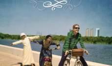"""عرض استثنائي للوثائقي """"ناني"""" في أبو ظبي"""