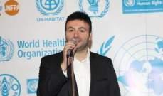 بالصور- غبريال عبد النور أحيا اليوم العالمي للأمم المتحدة