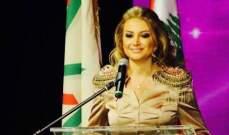 ندى بهيج قليط تنال جائزة أفضل سيدة أعمال لبنانية للعام 2015