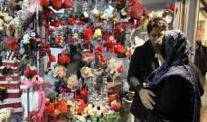 عيد الحب في إيران مخالف للقوانين!!