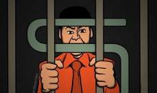 إلقاء القبض على تاجر المخدرات وماذا عن الفنان المعروف الذي كان سيلتقيه؟