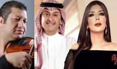 بعد أحلام.. أصالة ومحمود سرور يساندان عبد المجيد عبد الله