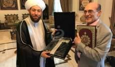 خاص بالصور: هدية مفتي سوريا الى محمد صبحي