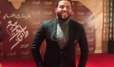 خاص الفن - محمد السالم يختتم مراسم سجادة مهرجان سوق واقف الحمراء