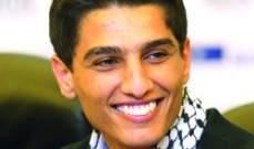 محمد عساف وتلفزيون فلسطيني فني جديد قريباً