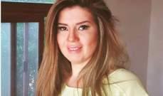 رانيا فريد شوقي بصورة من مرحلة المراهقة..وتستعين بنزار قباني