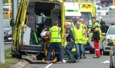 هكذا عبر راغب علامة وماغي بو غصن على حادثة نيوزيلندا