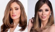 ريهام سعيد تفاجئ المتابعين بتعليقها على تشبيهها بـ وفاء الكيلاني.. بالصورة
